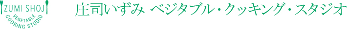 IZUMI SHOJI VEGETABLE COOKING STUDIO