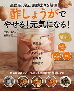 book_sushoga