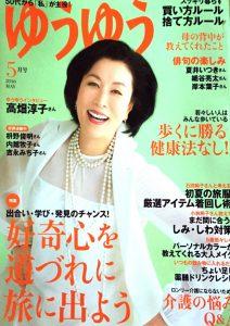 スキャン 2016-05-12 5.33 1 ページ copy