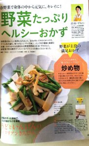 スキャン 2016-05-12 5.33 2 ページ copy