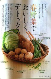 スキャン 2016-05-12 5.33 7 ページ copy
